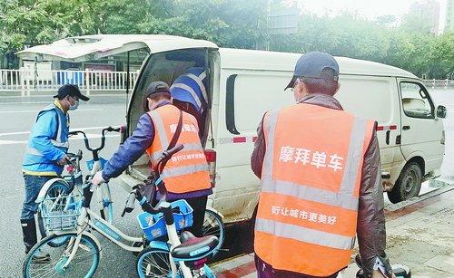 厦门组织共享单车企业开展协同调度演练