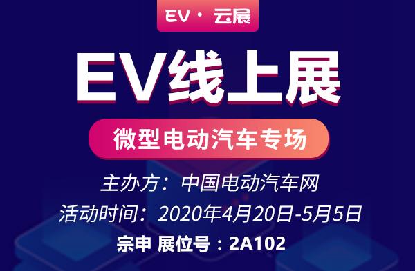 展示推荐   江苏宗申车业有限公司