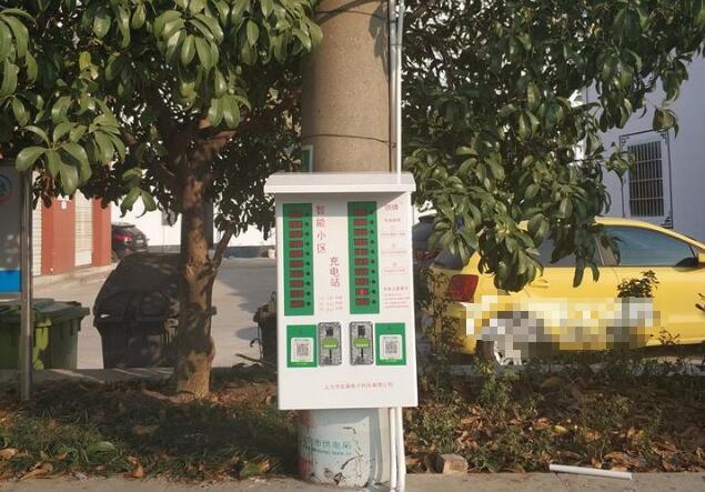 义乌新增电动自行车充电站699处
