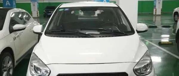 重磅!跃迪汽车获得首张新能源汽车专用号牌