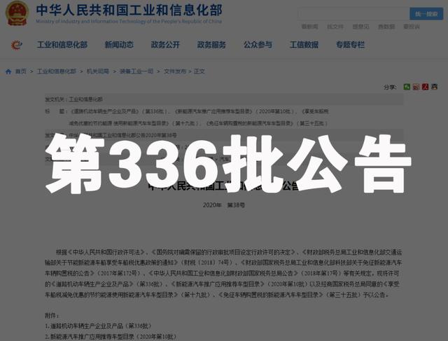 工信部发布最新产品目录:淮海、宗申、金彭、盛昊等三轮车企业均上榜