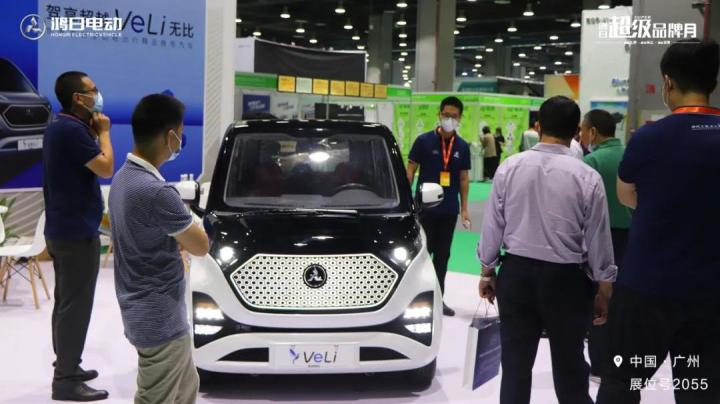 世界级VeLi亮相国际舞台 鸿日电动闪耀广州展会
