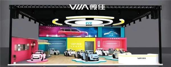 南京展预告 | 微佳汽车全品类产品亮相南京展