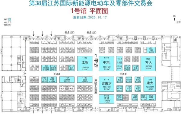 南京展预告 | 参展企业曝光,8个展馆、600多家电动车企业,看看都有谁来了!