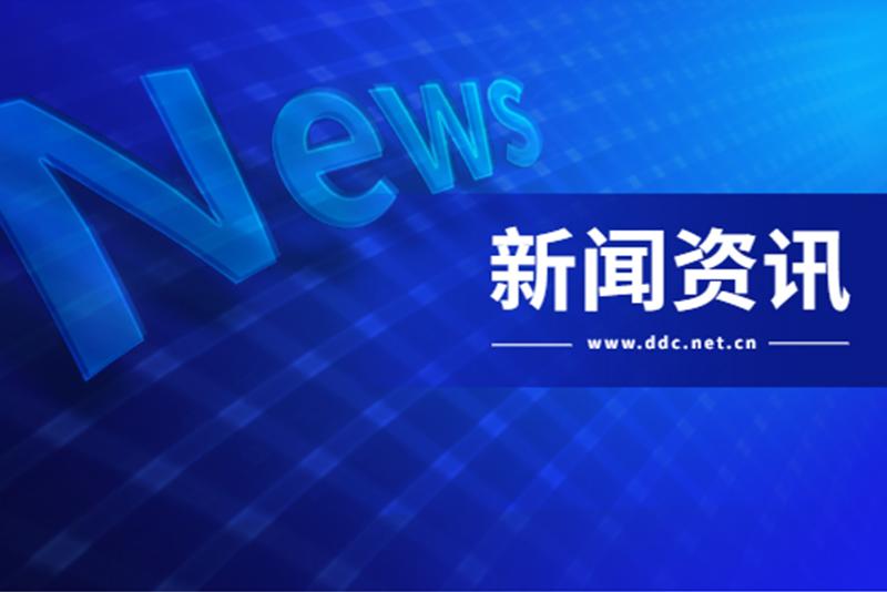 """陕西省电动汽车""""十四五""""专项发展规划完成中期研讨"""