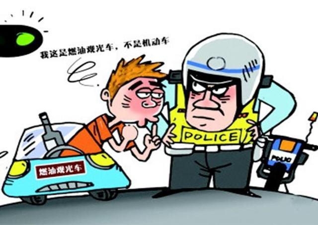 觀光車也是機動車 醉酒駕駛亦犯罪