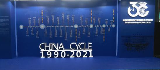 国际自行车展第二天,旭派电池全力以赴 只为精彩