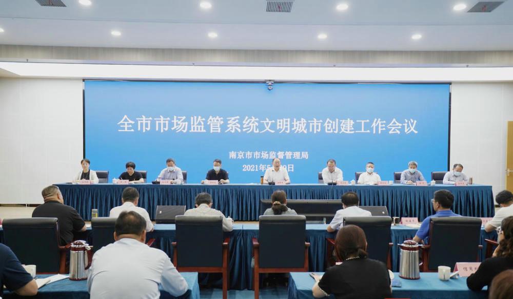 南京将加强电动自行车安全治理