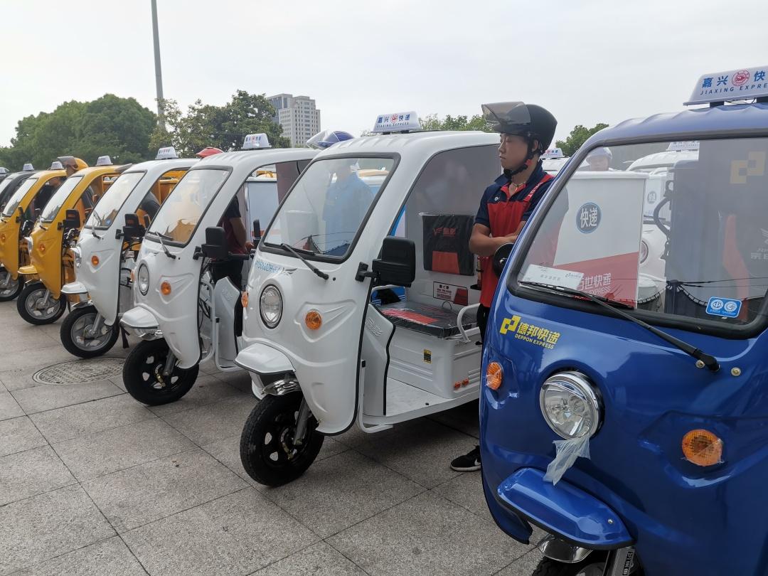 浙江《快递专用电动三轮车》团体标准正式实施