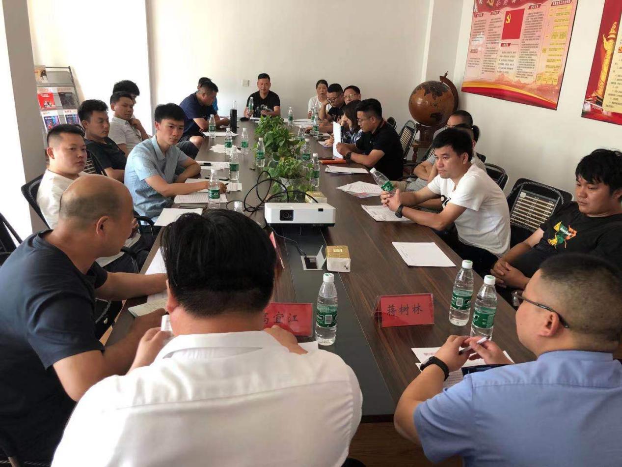 杭州   萧山区自行车电动车行业商会举办《条例》实施情况座谈会