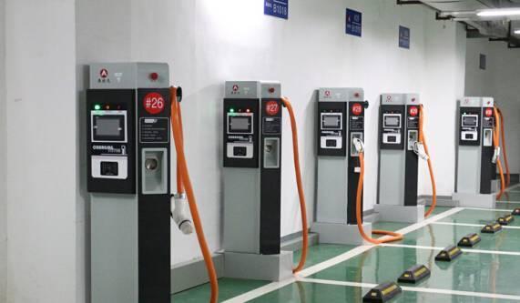 2021年《中国主要城市充电基础设施监测报告》权威发布