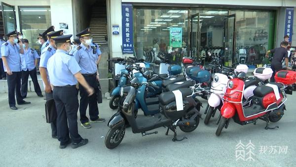 南京多部门联动集中打击电动自行车非法改装