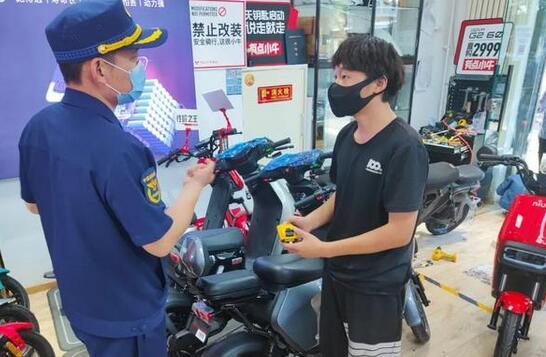 北京开展电动自行车消防安全专项整治,重点查这些
