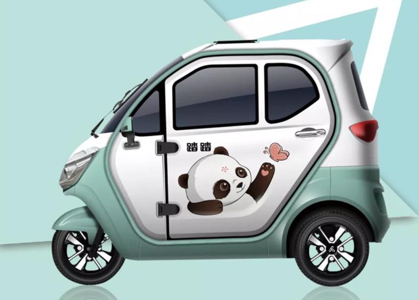 """E车测评 丨 汽车级工艺,踏踏""""米豆""""重磅上市!"""
