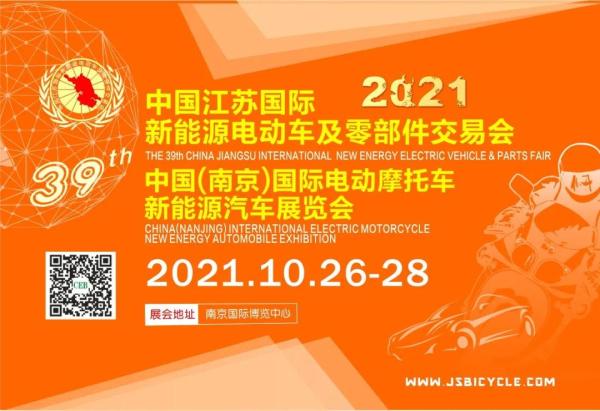 倒计时8天,南京展开幕在即,你所关注的都在这里!