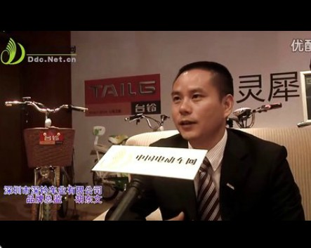 南京电动车展会专访 深圳市深铃车业有限公司
