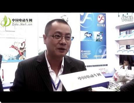 南京电动车展会专访 上海浦东英发电子有限公司