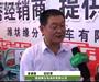 山东潍坊缘分电动车有限公司