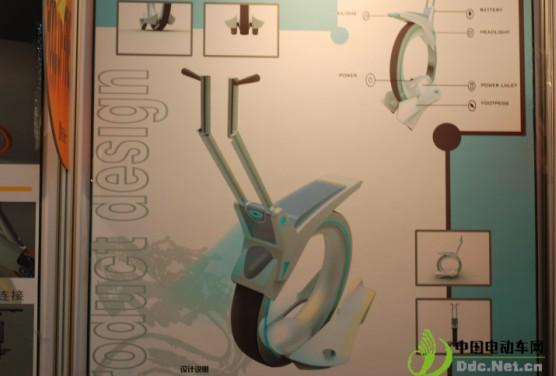 创意引领低碳生活 2011年自行车创意设计大赛