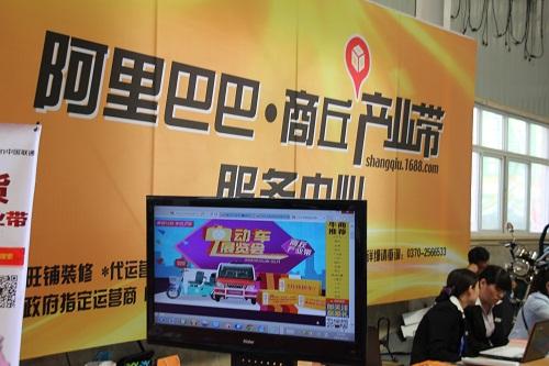 2014魅力商丘电动三轮车、新能源汽车及零部件展览会开幕