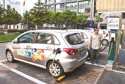 个人可自建电动汽车充电桩