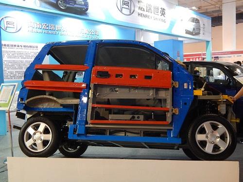 宏瑞世英电动汽车 亮 出多功能的自己高清图片