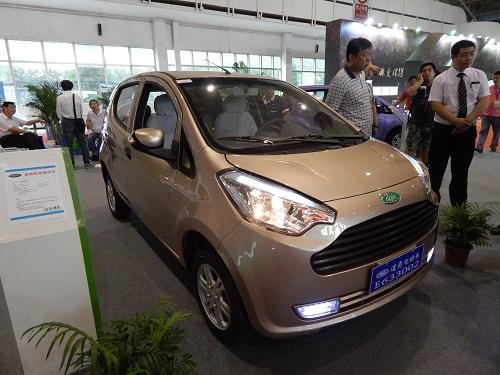 【北京新能源展】道爵小型低速电动车抢眼北京新能源展