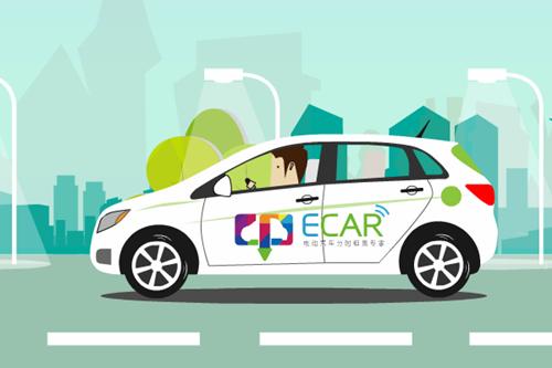 微型电动汽车创新应用模式 你造吗?